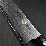 SETO Cutlery ISEYA 33 Layers Nickel Damascus VG10 Kitchen Knife SET