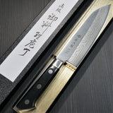 "Tojiro DP Damascus with Bolster Santoku Knife 170mm 6.7"" F-507"