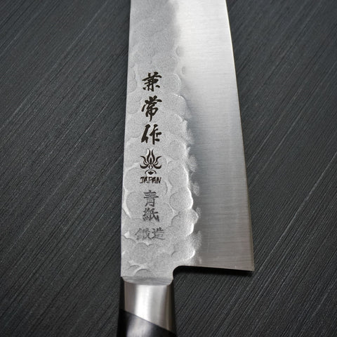 Kanetsune Seki Nashiji Hammered Blue Steel AOGAMI #2 Chef Knife Gyuto 210 mm KC-922