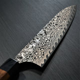 Yoshimi Kato Super Gold 2 SG2 V-shape Black Damascus Gyuto Chef Knife 210mm Honduras Rosewood