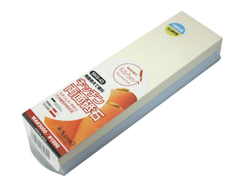 SUEHIRO Ceramic Small Dual Whetstone Sharpening Stone #1000/3000SKG-43