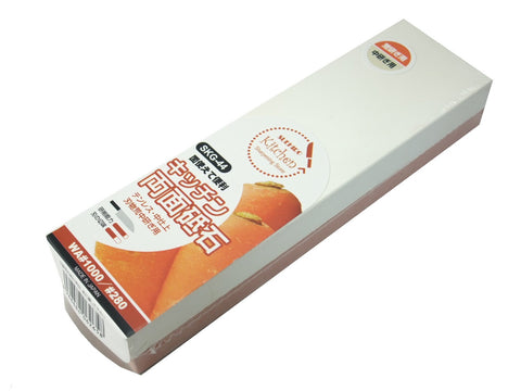 SUEHIRO Ceramic Dual Whetstone Sharpening Stone SKG-44
