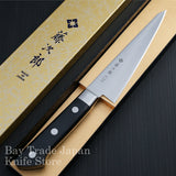 Tojiro DP Cobalt Alloy by 2-Layers VG10 HONESUKI Boning Knife 150mm F-803