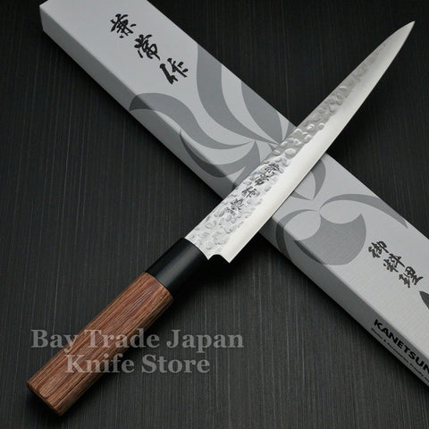 Kanetsune Seki Hammered Finish DSR-1K6 Sujihiki Slicer Knife 210mm KC-955