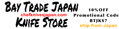 Bay Trade Japan Knife Store