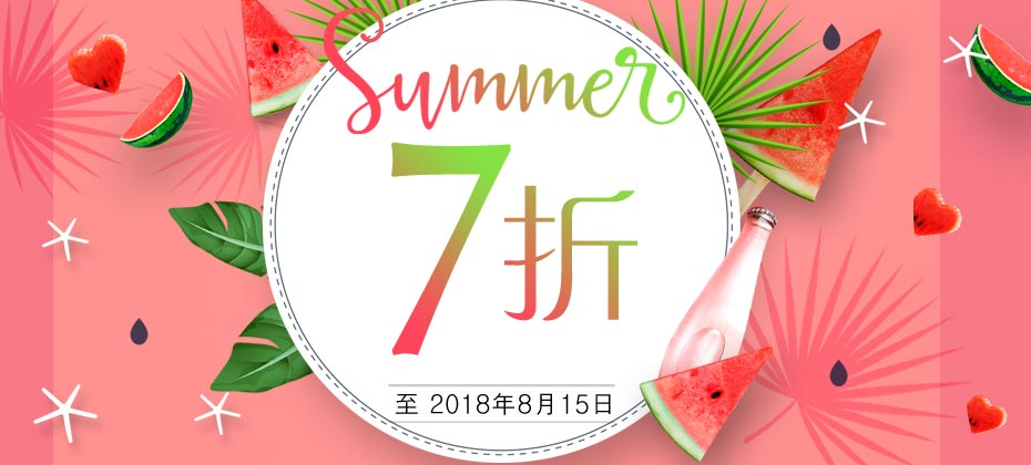 2018 May Summer Hot Sale