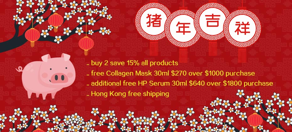 Kung Hei Fat Choy 2019 Feb Offer
