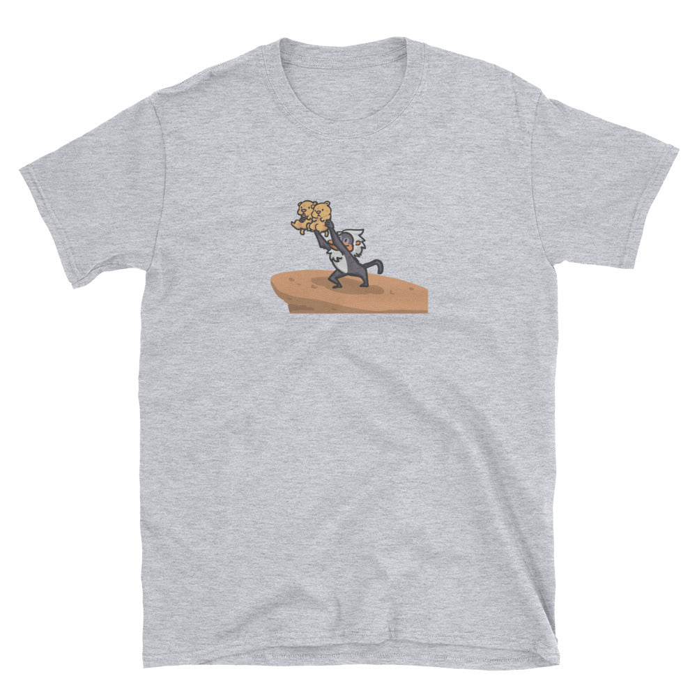 Lion King Style Presenting Twins T-Shirt in Sport Gray