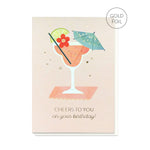 Cocktail Party Card