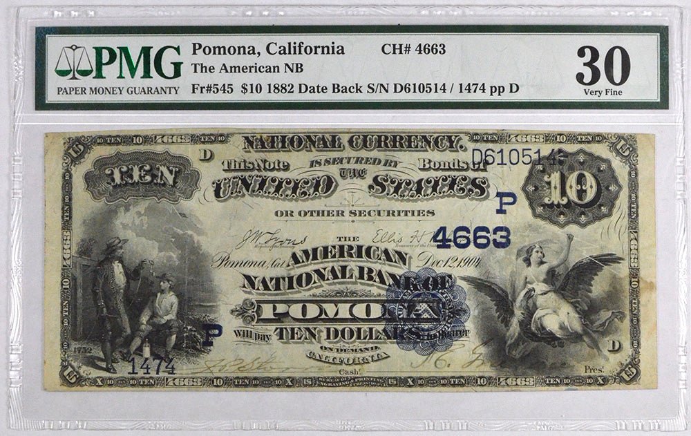1882 Date Back National Bank Note VF30 Fr. 545 Charter# 4663 PMG $10