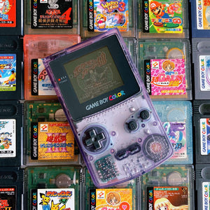 Game Boy Color | GBC