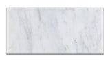 6 X 12 Oriental White / Asian Statuary Marble Honed Subway Brick Field Tile - American Tile Depot - Commercial and Residential (Interior & Exterior), Indoor, Outdoor, Shower, Backsplash, Bathroom, Kitchen, Deck & Patio, Decorative, Floor, Wall, Ceiling, Powder Room - 1