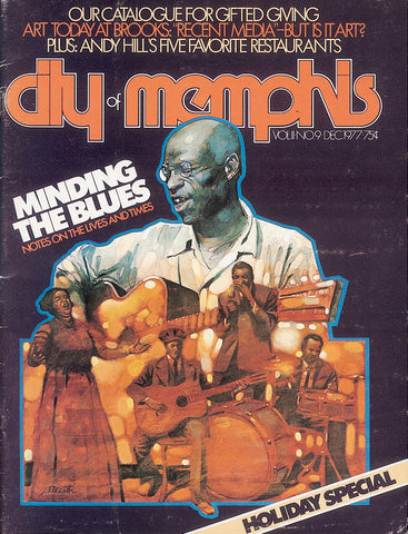 December 1977, Memphis magazine