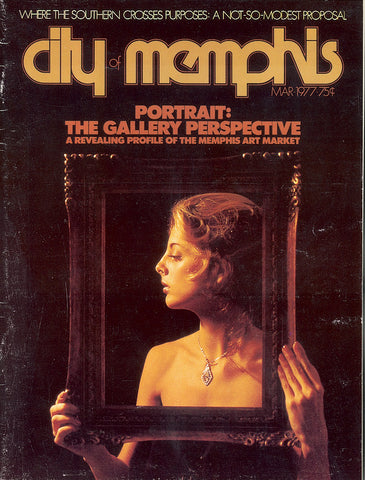March 1977, Memphis magazine
