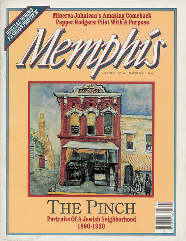 March 1984, Memphis magazine