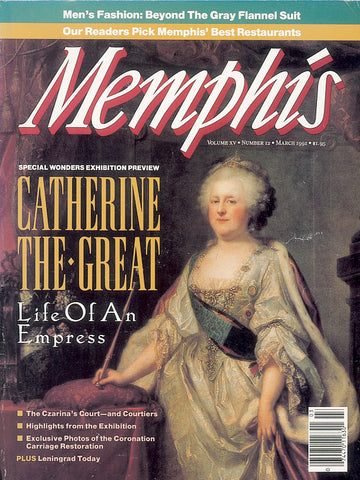 March 1991, Memphis magazine