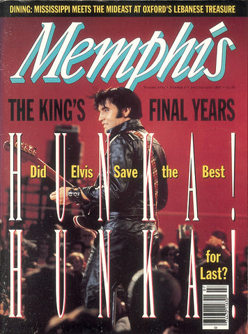 July/August 1993, Memphis magazine