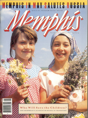 May 1993, Memphis magazine
