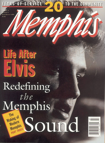 July/August 1995, Memphis magazine