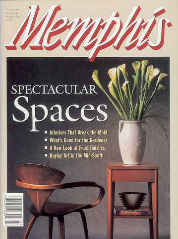 March 1995, Memphis magazine