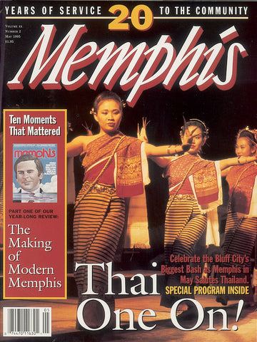 May 1995, Memphis magazine