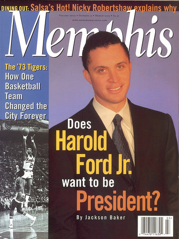 March 2003, Memphis magazine
