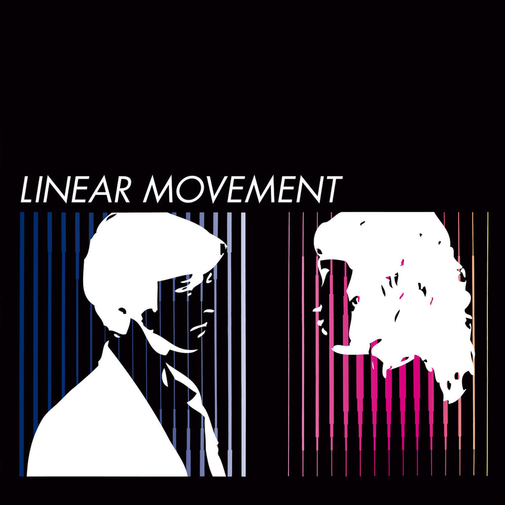 Linear Movement On The Screen Minimal Wave