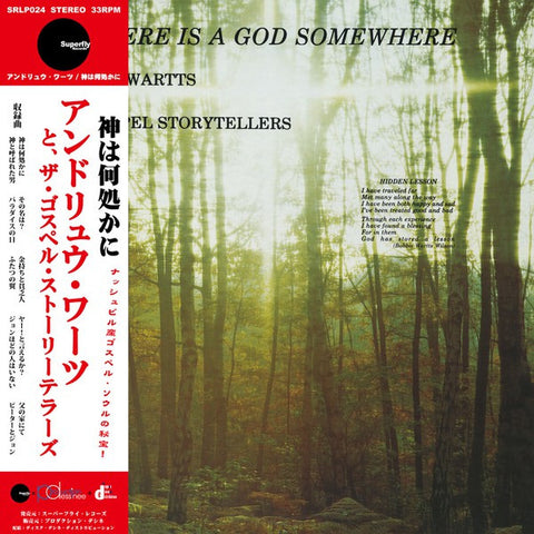 ANDREW WARTTS AND THE GOSPEL STORYTELLERS : THERE IS A GOD SOMEWHERE [ Superfly ]