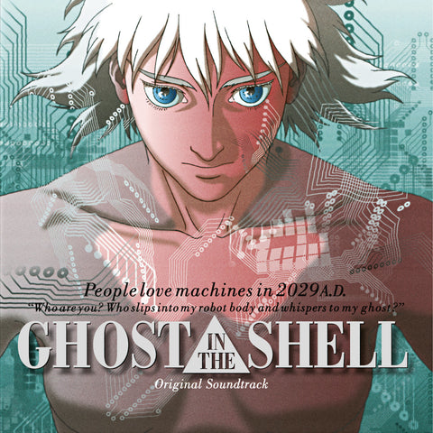 KENJI KAWAI : GHOST IN THE SHELL Limited Edition  [ We Release Whatever The Fuck We Want ]