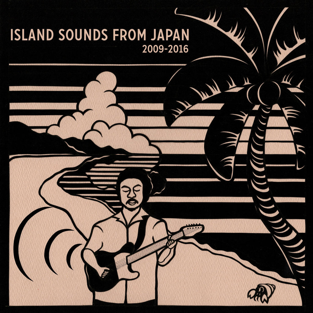 Island sounds from Japan