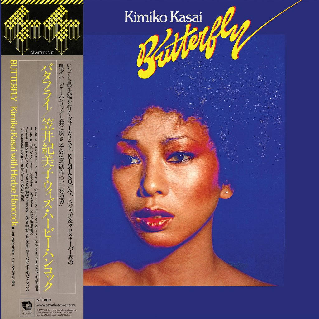KIMIKO KASAI WITH HERBIE HANCOCK : BUTTERFLY [ Be With ]