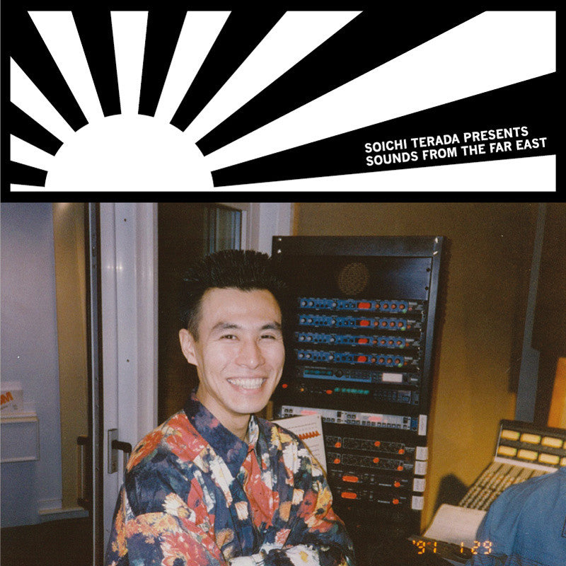 Soichi Terada Sounds From The East Rush Hour