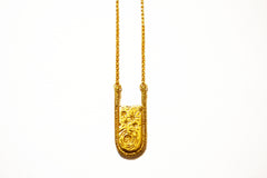 Gold Night Sky Pendant Necklace