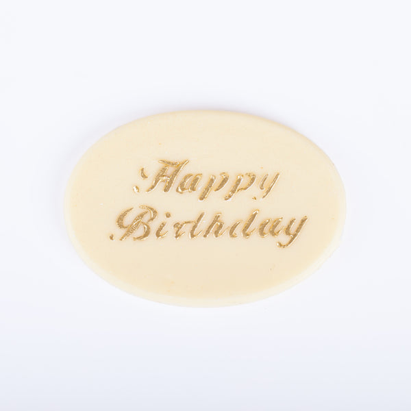 A 'HAPPY BIRTHDAY' edible Message Disc