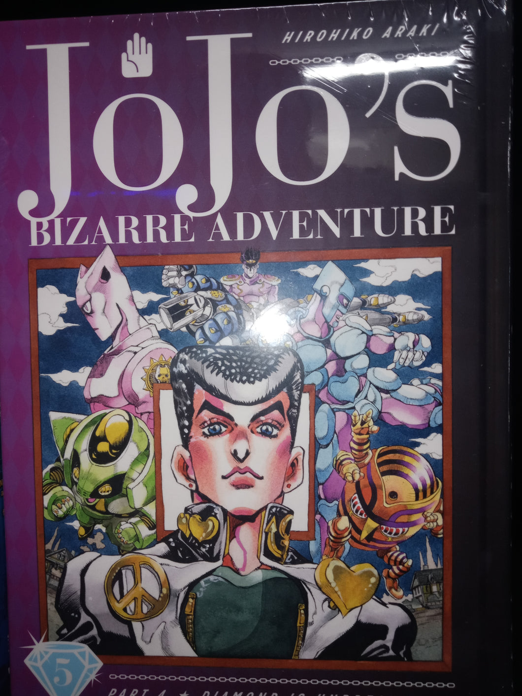 Manga - Jojo's Bizarre Adventure 4 Diamond is Unbreakable #5 HC
