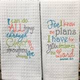 Scripture Tea Towels