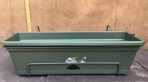 green basics trough allin1 L70cm