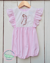 VINTAGE BUNNY BUBBLE - Southern Smocked Company | Great Deals On Classically Styled Smocked, Monogrammed, & Embroidered Infant, Toddler, & Children's Clothing