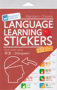 Chinese Stickers
