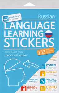 Russian Language Labels