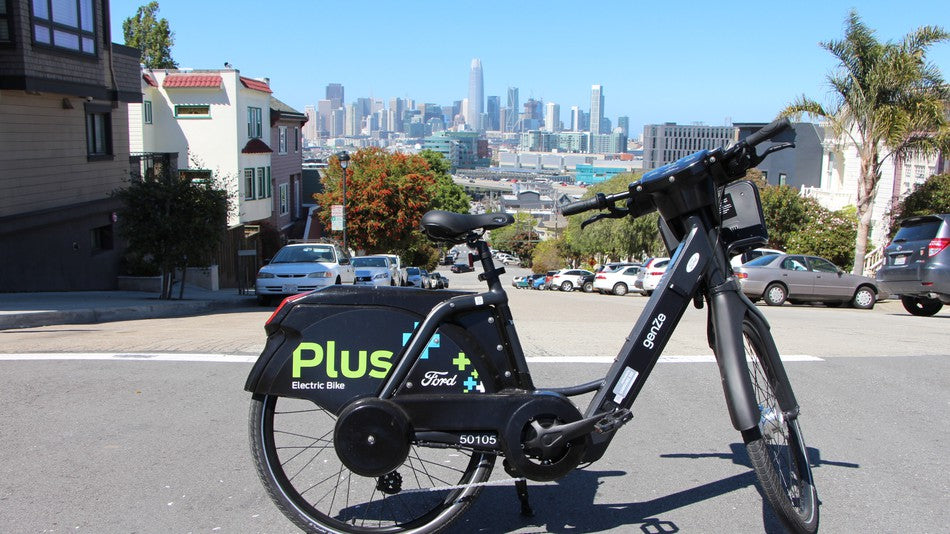 Climb any Hill Anywhere with a Ford Go E-Bike