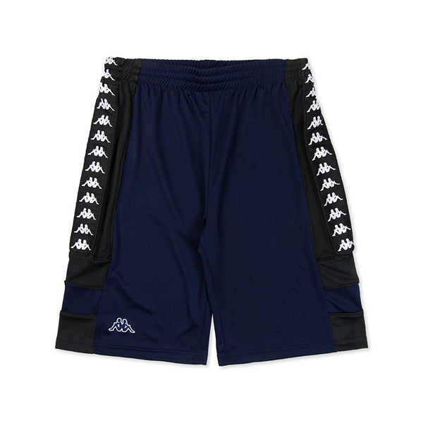 Kappa Arawa Track Shorts in Blue