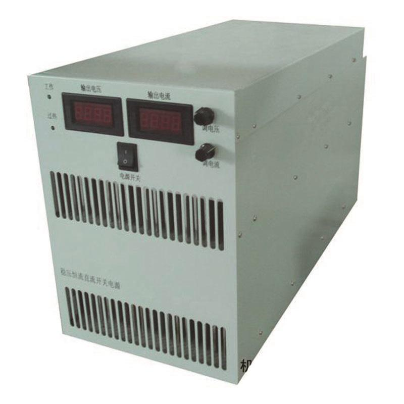 13.8KW 230 Volt DC 60 Amp Power Supply