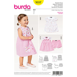 Burda - BD9357 Baby Collar Dress & Panties - WeaverDee.com Sewing & Crafts - 1
