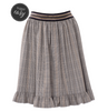 Burda Pattern BD6357 Women's Skirt