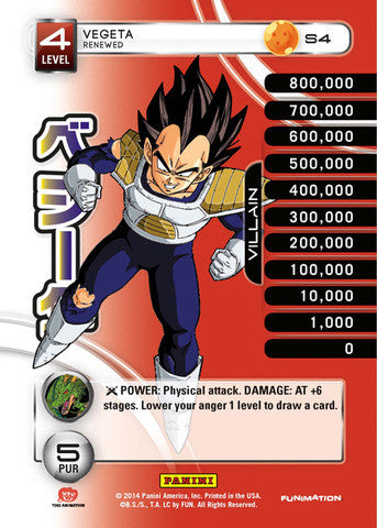 #S004 Vegeta - Revived - Rainbow Prism Foil (Premiere Set)