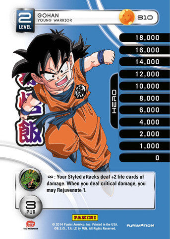 #S010 Gohan - Young Warrior - Rainbow Prism Foil (Premiere Set)