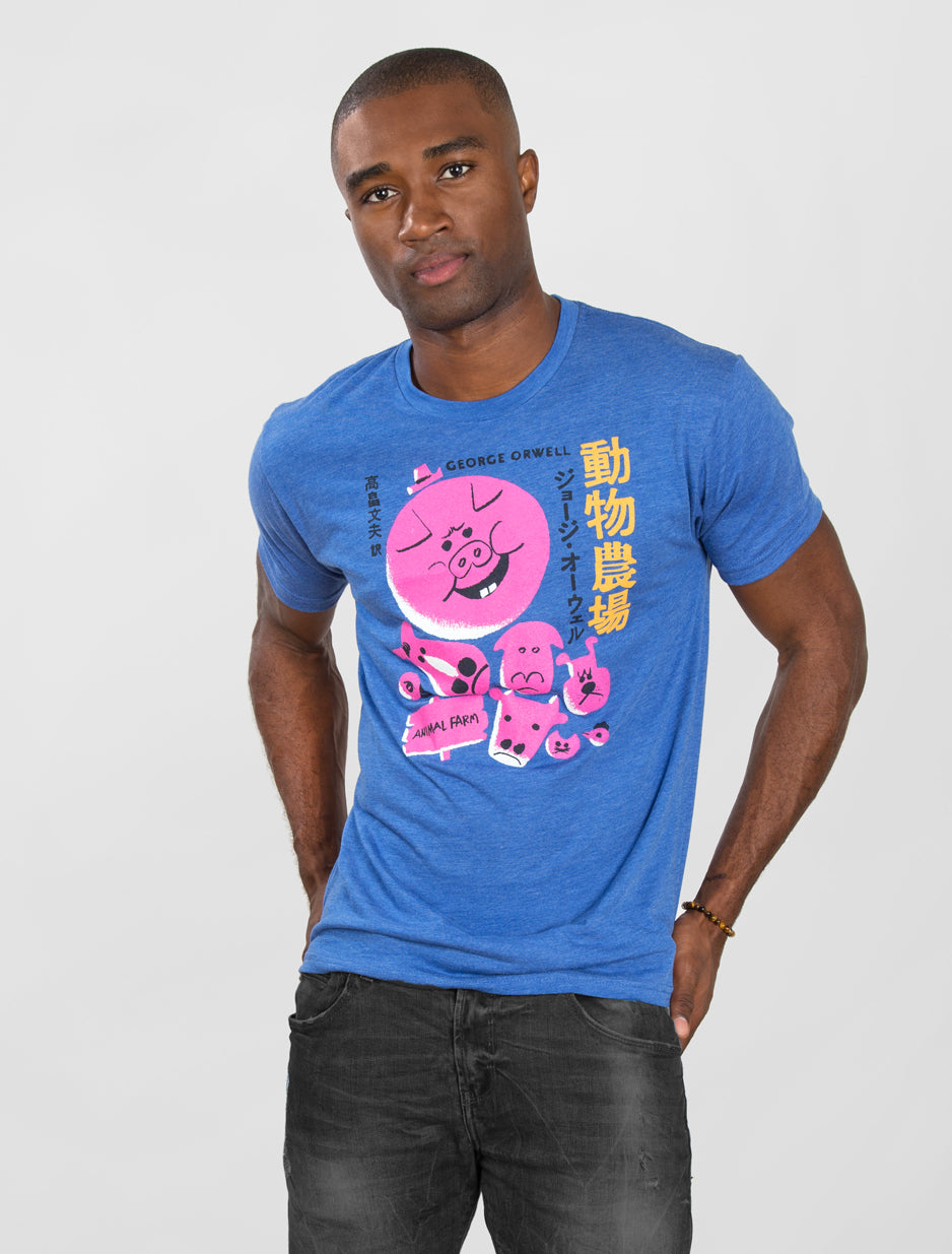 Animal Farm-Japanese Unisex T-Shirt