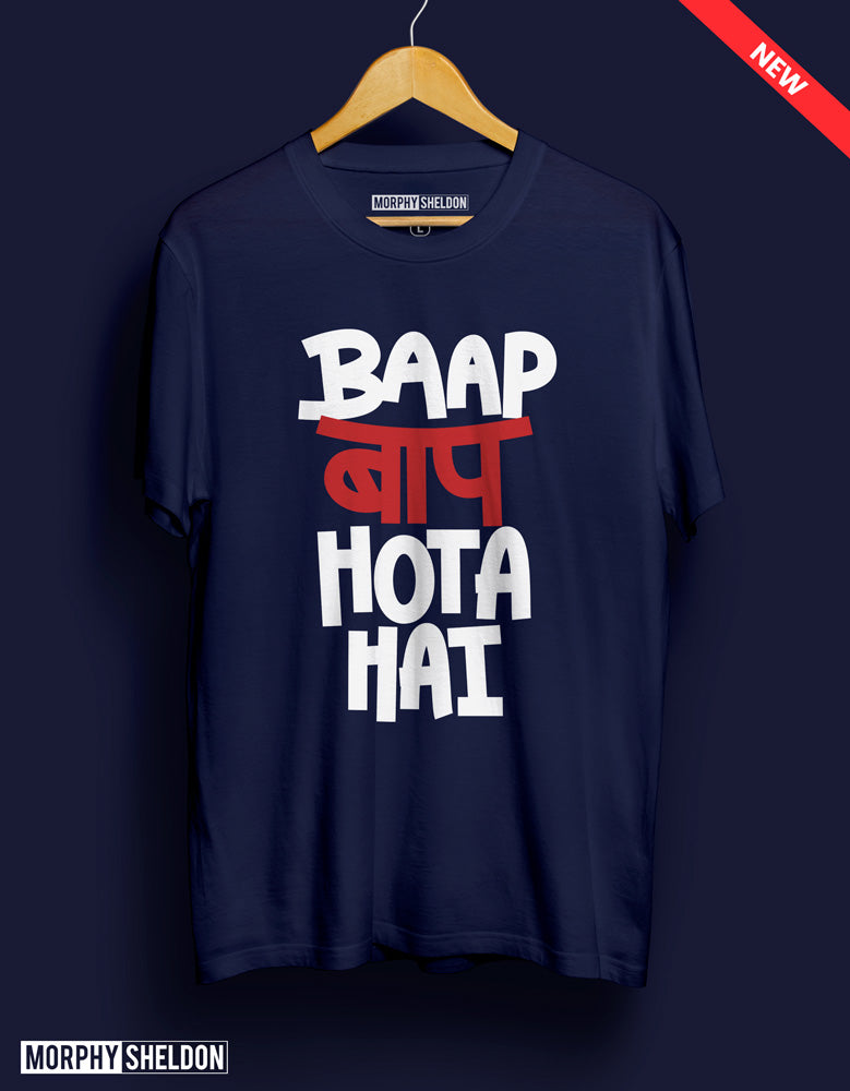Baap Baap Hota Hai Men's Graphic Print T-Shirt