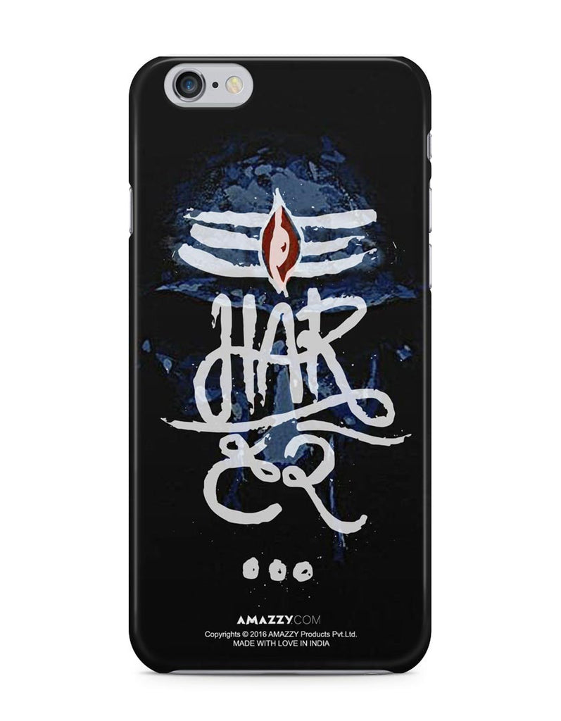 HAR HAR - iPhone 6/6s Phone Cover